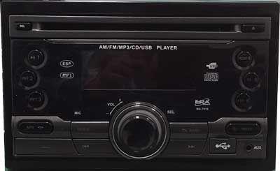BRAND NEW CAR AUDIO SYSTEM